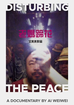 Disturbing the Peace - An Artist Investigatigates Corruption in China